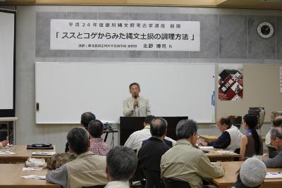 平成24年度前期第1回考古学講座が行われました。-thumb-400x267-181